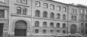 Заявление «Ленинградской трибуны»