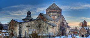 Геноцид армян и Армянская