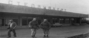 Степанакертский аэропорт в Июле 1991