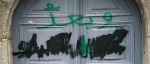Расистские надписи на стенах