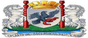 Гербы городов и улгусов Якутии
