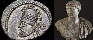 Партамасир - Малоизвестные правители