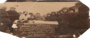 Армянские репатрианты из США