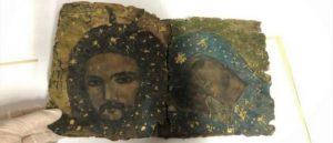 В Тигранакерте конфискована книга