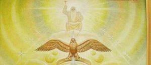 Айыы - Божества