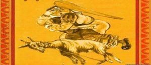 Дубинка - Сказки Армении