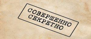 Оккупация Арцаха, Сюника и Нахиджевана