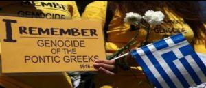 Геноцид греков в Османской империи