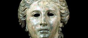 Армянская языческая богиня Анаит