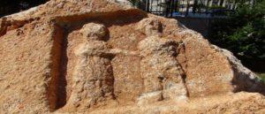 Археологические и культурные новости