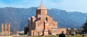 Одзун - Лори - Армения