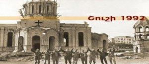 К годовщине освобождения Шуши
