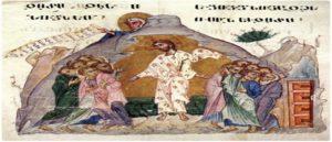 Воскресения Христово
