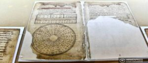 Интригующие сведения о Древней Армении