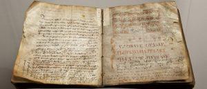 800-летнее Евангелие писца Карапета