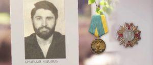 Николай Ванян - Герои Армении