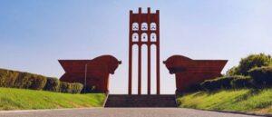 Армянская Армия была образована