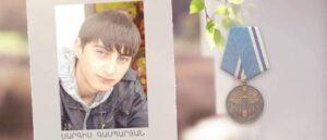 Саргис Гаспарян - Герои Армении