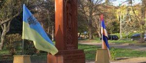 Армянский хачкар в Ровно - Украина
