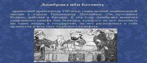 Армения - Древнейший центр