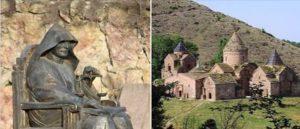 Законы армянские - Судебник