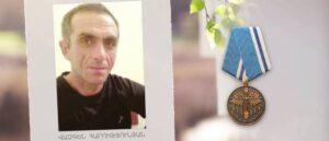 Вазген Арутюнян - Герои Армении
