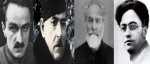 Телеграмма армян большевиков в Москву
