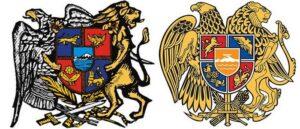 К столетию создания герба Армении