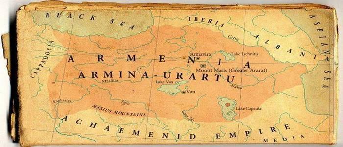 Царство Араратских гор никогда не падет