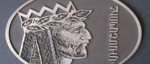 Царь Армении Впамшапух