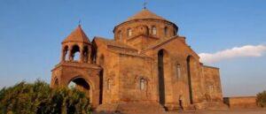Церковь Святой Рипсимэ - Армения