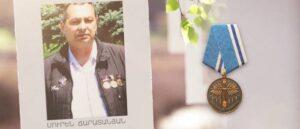 Сурен Чаратанян - Герои Армении