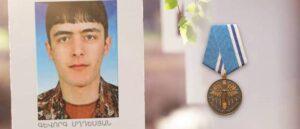 Геворг Мгдесян - Герои Армении