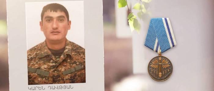 Карен Давтян - Герои Армении