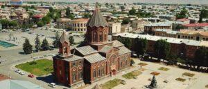 Гюмри - Города Армении