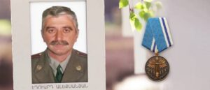 Эдуард Алексанян - Герои Армении