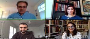 Онлайн-конференция исследует уничтожение