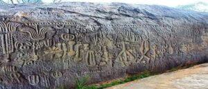 Камень Педра де Инга - Бразилия