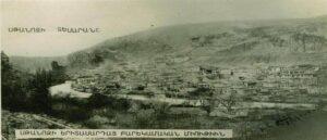 Армянское кладбище в Анкаре