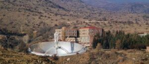 Первый радиооптический телескоп в мире