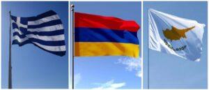 Армения подтверждает безоговорочную солидарность