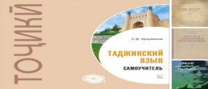 Армяне лингвисты в словесности