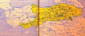 Все артефакты Армянского нагорья