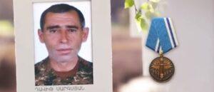 Давид Саркисян - Герои Армении