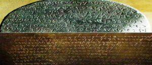 Древние клинописи с армянскими буквами