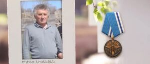Егише Никалян - Герои Армении