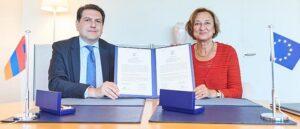 Армения завершила ратификацию