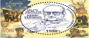 В Армении выпустили новую марку