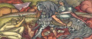 Древняя языческая библия