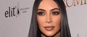 Ким Кардашьян продолжает информировать